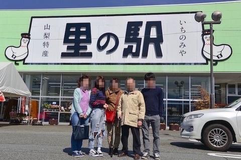 里の駅.jpg
